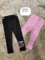 Штани для дівчаток Grace 98-128 р. р., фото 1