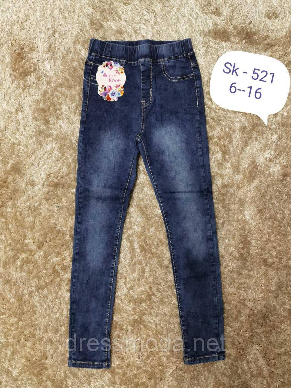 Джинсовые брюки для девочек Setty Koop 6-16лет