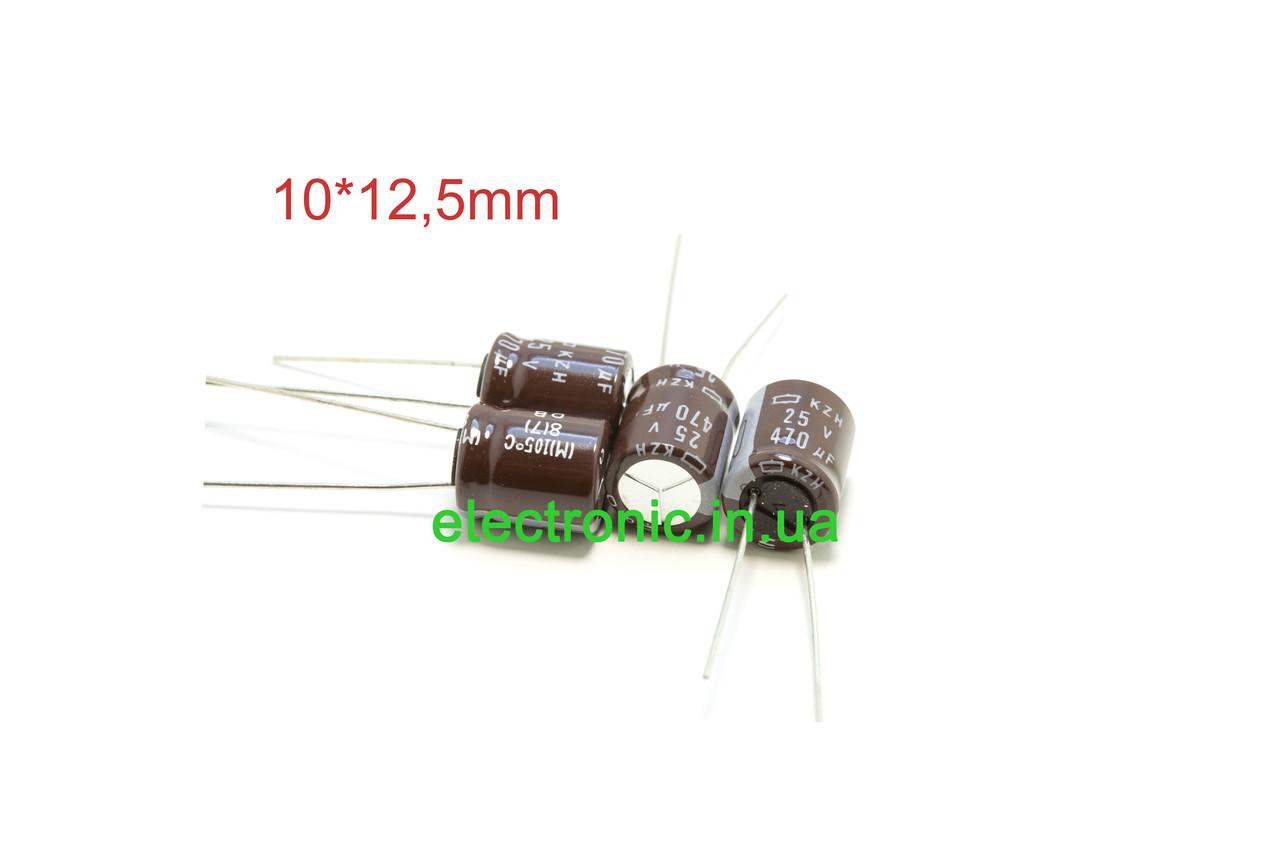 NCC KZH series 470 мкФ 25 10*12,5 мм
