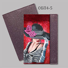 Обложка на паспорт для вышивки. Фиолетовый металлик