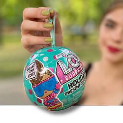 Оригинальный Шар ЛОЛ серии Новогодний Лук L.O.L. Surprise! Holiday Present Surprise (571254E7CBULK)