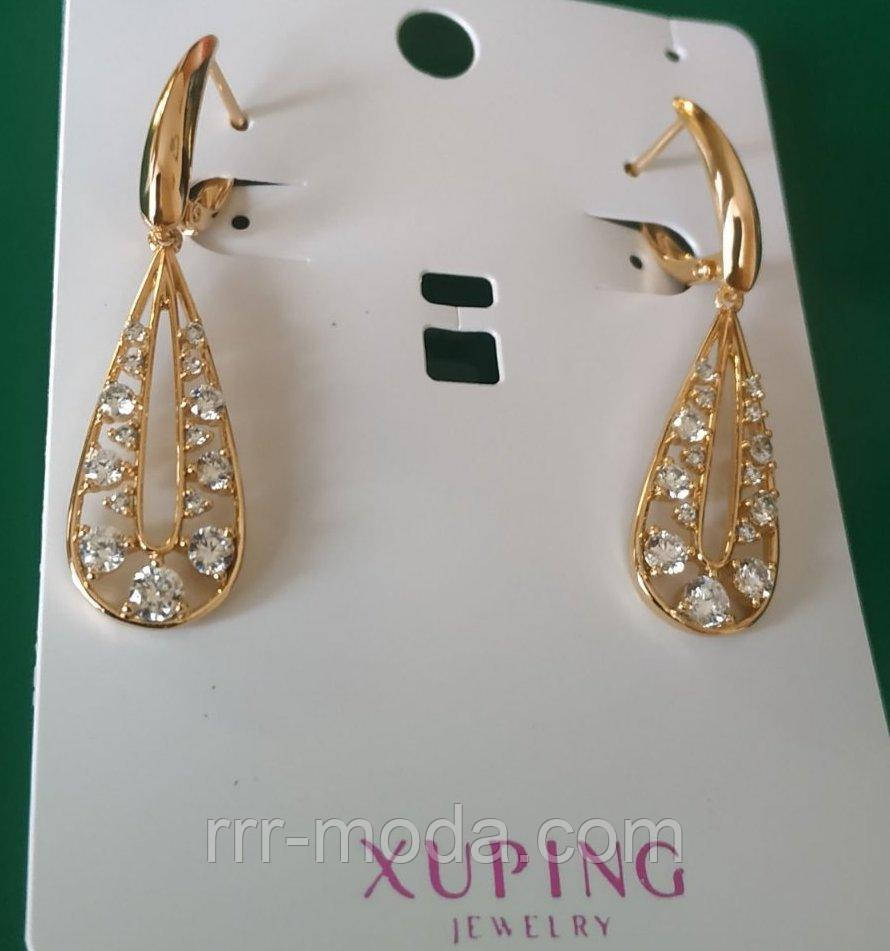 Сережки 554. Класичні сережки під золото, позолочена біжутерія Xuping оптом.
