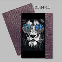 Обложка на паспорт для вышивки. Фиолетовый