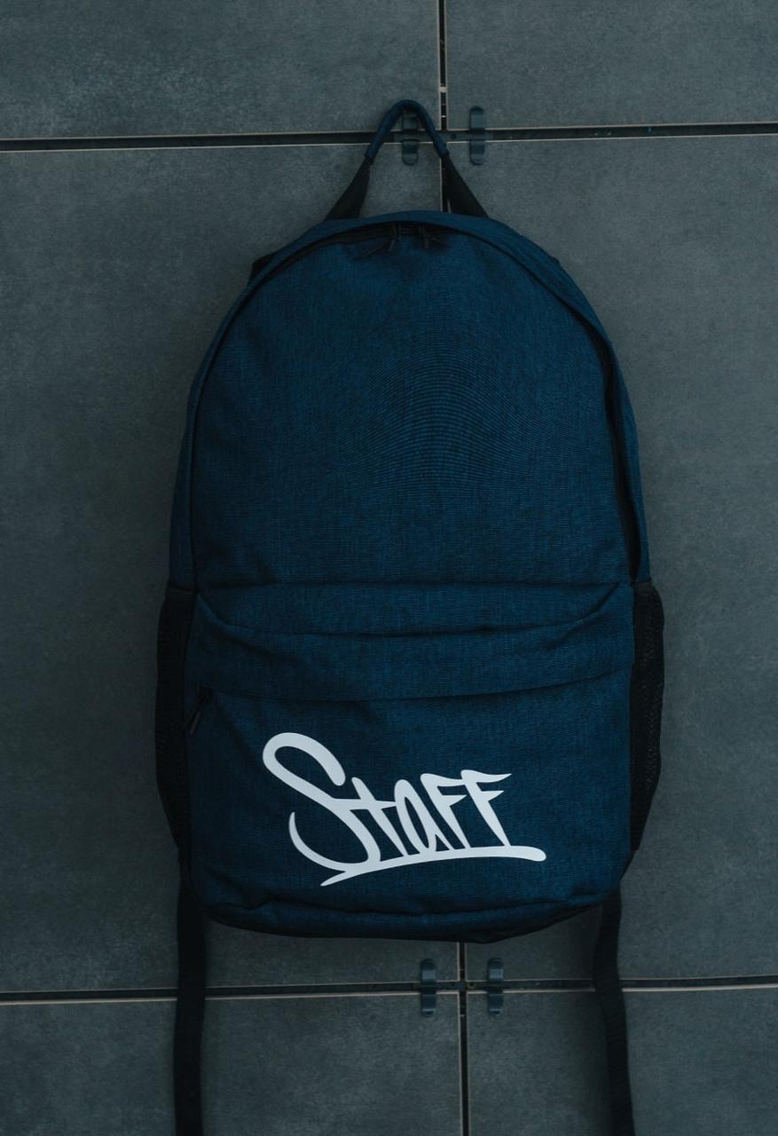Класичний рюкзак міський темно-синій Staff 25L navy logo - CBS0657