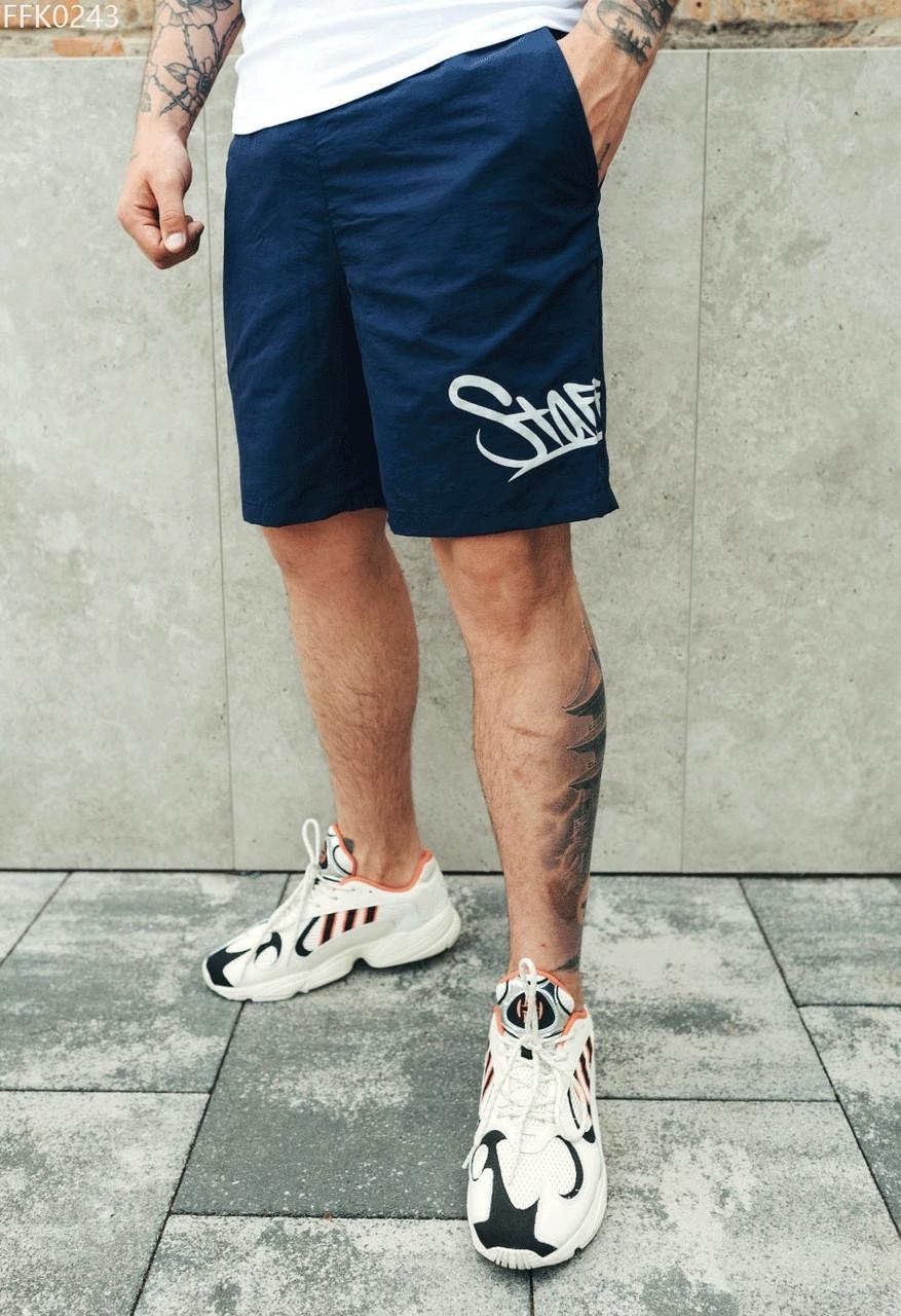 Пляжные шорты Staff HN blue logo синий FFK0243