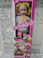 Лялька для занять гімнастикою 60279, фото 1