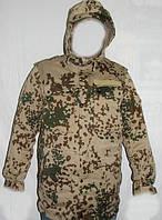 Куртка тропетарн