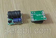 LED драйвер 10Вт 1000мА 10В, питание 12-80В DC