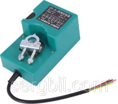 Поворотный актуатор, DF-A-I, AC220V, 16Nm, 0-90°, 60s, контроллер воздушного клапана
