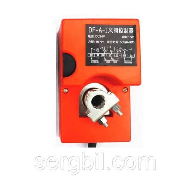 Поворотний актуатор, DF-A-I, AC/DC24V, 16Nm, 0-90°, 50s, контролер повітряного клапана
