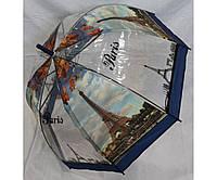 Зонт женский трость полуавтомат  8 спиц (Париж), фото 1