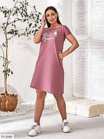 Молодіжне літнє плаття жіноче короткий повсякденне спортивне великих розмірів 48-54 арт. 1035