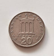 20 драхм Греция 1976 г., фото 1