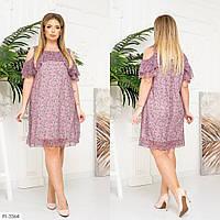 Летнее шифоновое платье женское нарядное по колено больших размеров батал 48-56  арт.  2052