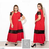Длинное платье в пол свободного кроя трапеция со вставками из сетки большие размеры 48-58 арт. 0122