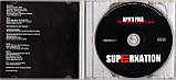 Музичний сд диск ДРУГА РІКА Supernation (2014) (audio cd), фото 2