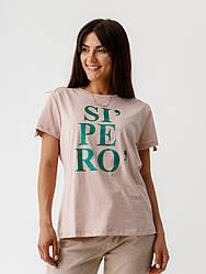 Стильная женская хлопковая футболка с надписью в 3 цветах в размерах S/M, L/XL.