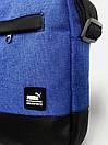 Барсетка для чоловіків універсальна кольору синій меланж, фото 10