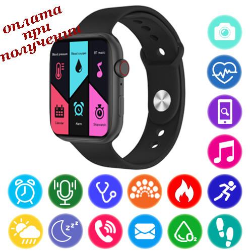 Розумні Smart Watch смарт фітнес браслет годинник трекер на РУССОКОМ в стилі Apple Watch Series 6 (FK88)