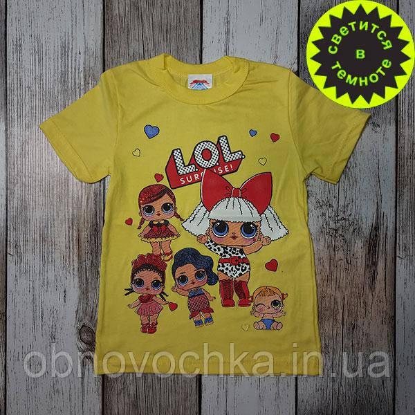 """Детская светящаяся футболка """"Лол"""" желтый рост 104-110"""