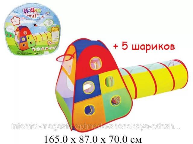 Детские палатки и домики -  оптом - 889-175B -р - Яркая детская игровая палатка с тоннелем