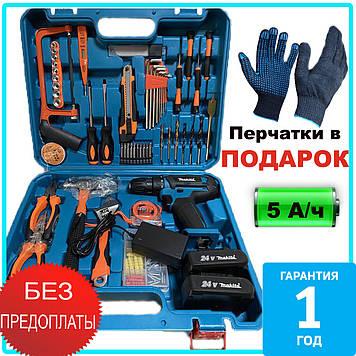 Шуруповерт Makita 550 DWE 24V 5A/h li-Ion. с набором инструментов шуруповерт Макита