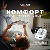Комфорт в життя з монітором артеріального тиску OMRON M3 Comfort - 3 точності