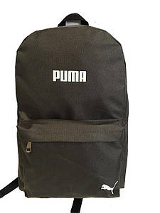 Стильный подростковый спортивный рюкзак с логотипом 43 см