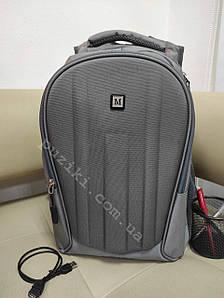 Городской подростковый рюкзак с USB кабелем 40 см