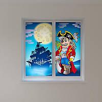 Рулонні фото штори в дитячу пірат