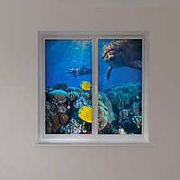 Рулонні фотошторы підводний світ
