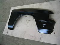 Крыло переднее правое ГАЗ 31029, 3110