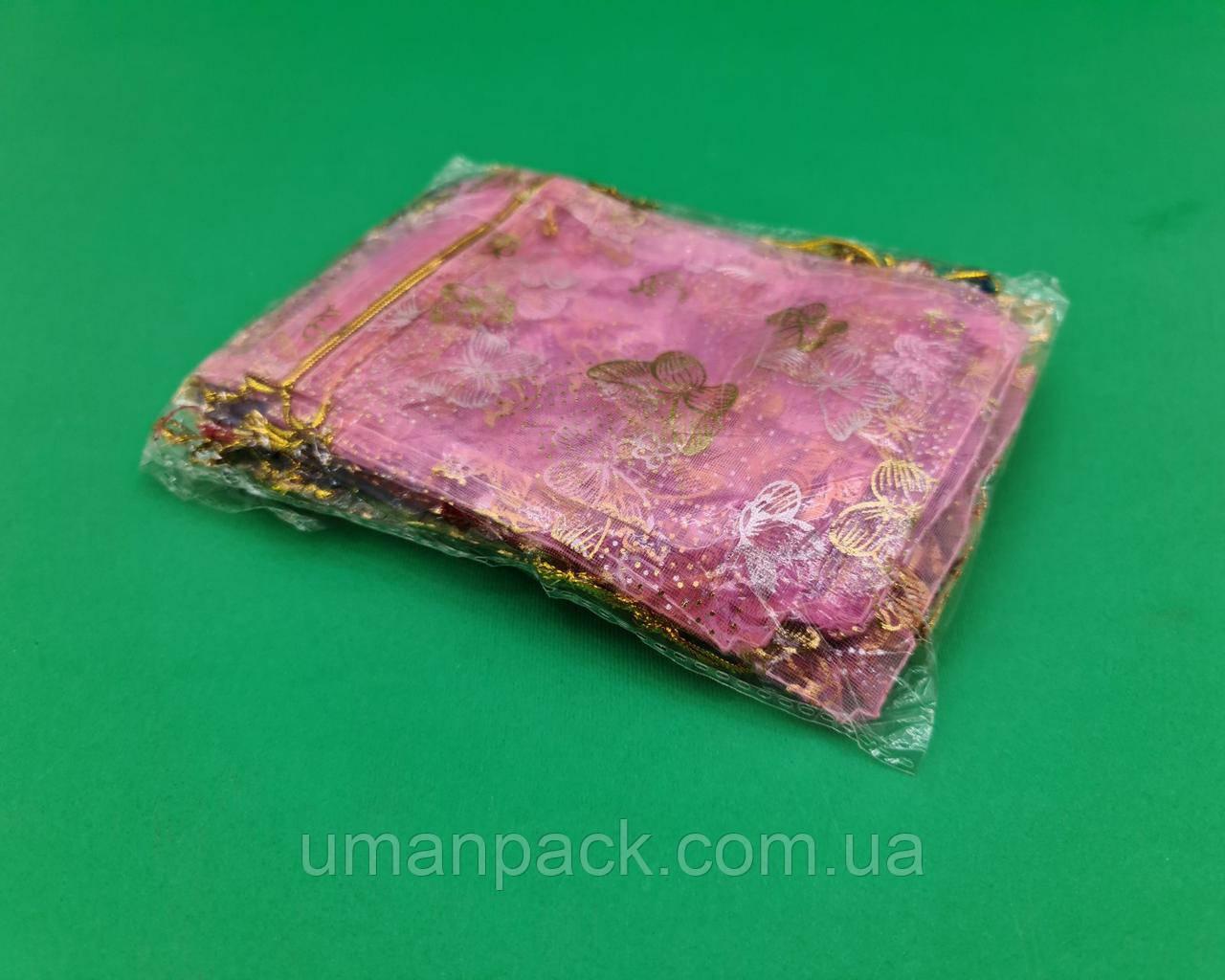 Мешочек из органзы 10*14 ассорти (20 шт)
