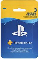 Підписка на 3 місяці PlayStation Plus