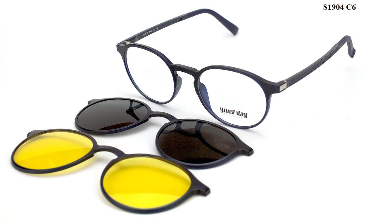 Чоловічі окуляри з набором насадок НОВЕ