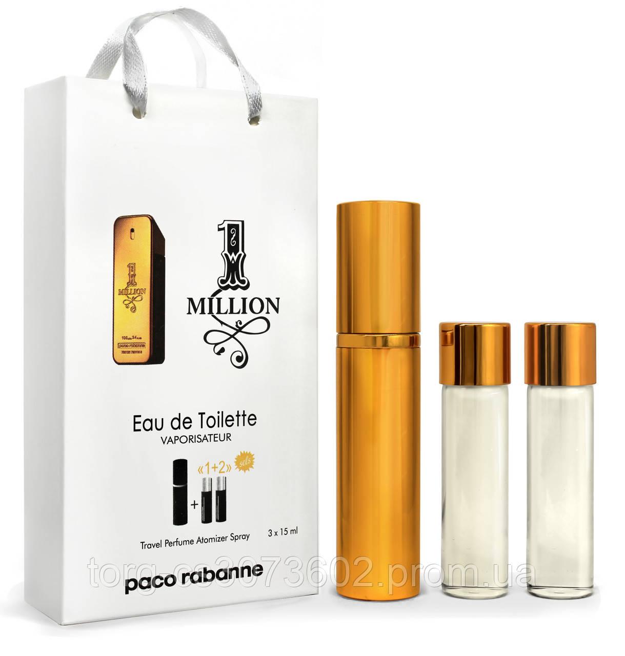 Міні-чоловічий парфум Paco Rabanne 1 Million, 3х15 мл
