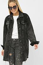 GLEM 20104R Куртка VO-D