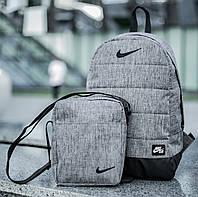 Рюкзак + Барсетка комплект Чоловічий | Жіночий | Дитячий міський, для ноутбука Nike (Найк) спортивний