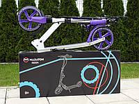 Самокат складной Maraton Sheriff Rider 9в1, Детский, легкий алюминиевый, от 5 лет, до 100кг