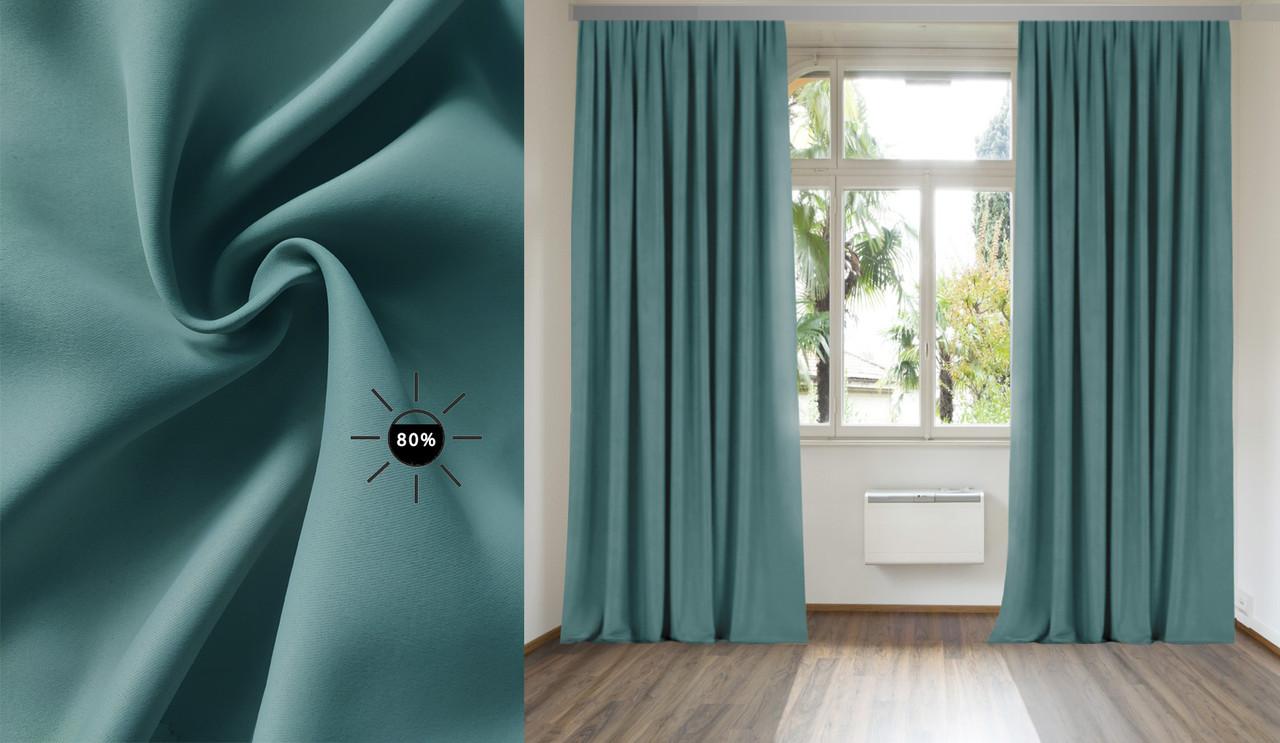 Комплект штор Di&Di Димаут Матовый Морская волна