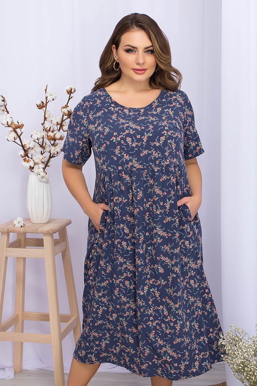 GLEM Платье Ирма-Б к/р