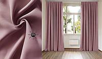 Комплект штор Di&Di Димаут Матовый Пыльная Роза