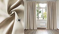 Комплект штор Di&Di Димаут Матовый Светло-бежевый