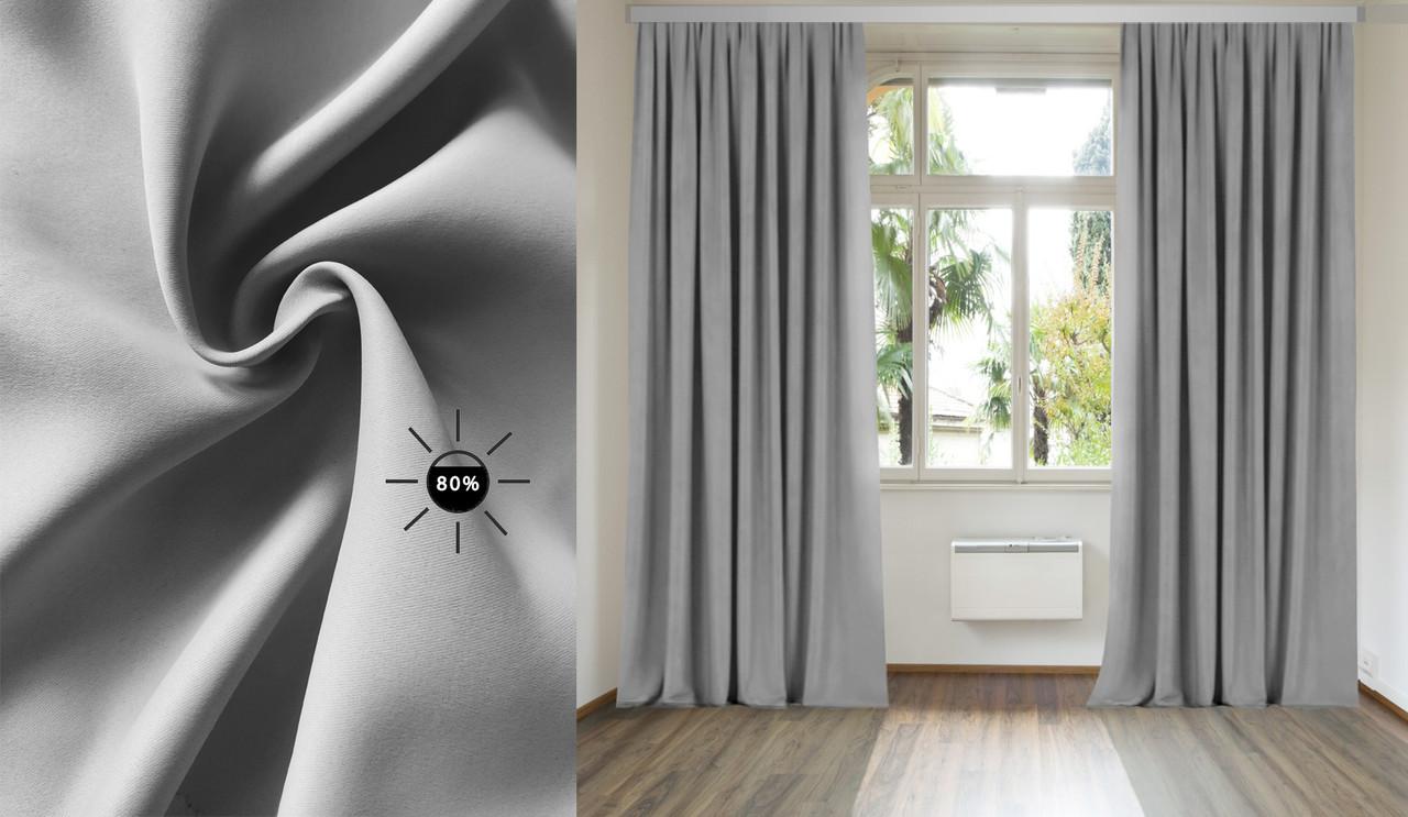 Комплект штор Di&Di Дімаут Матовий Світло-сірий