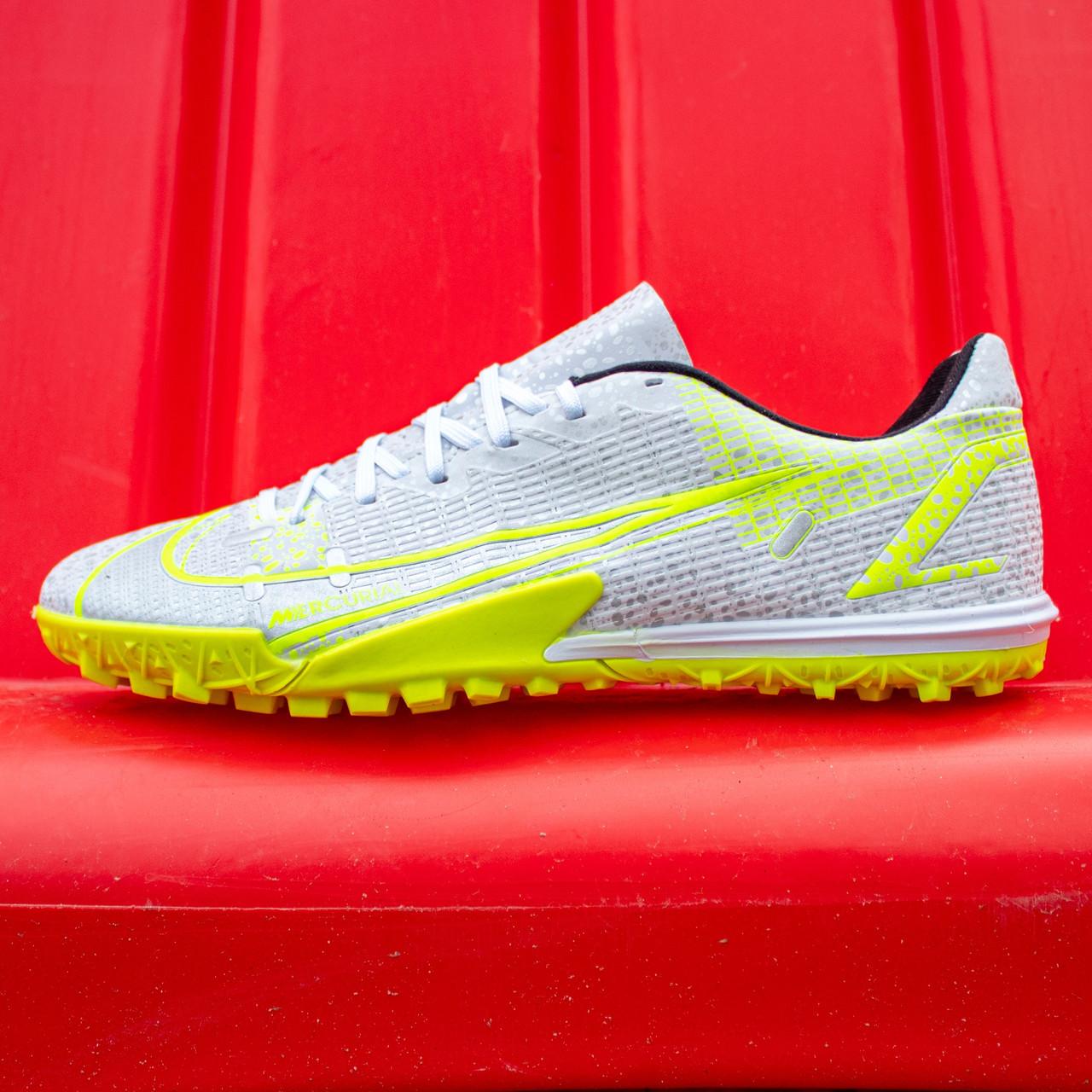 Сороконіжки Nike Mercurial Vapor TF (39-45)