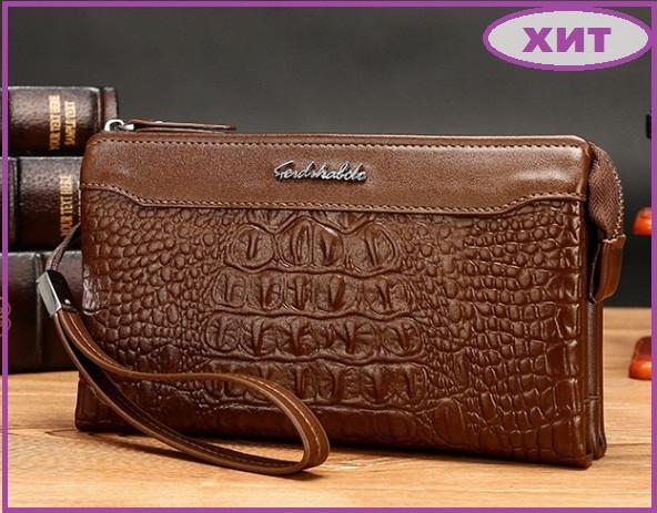 Чоловіче портмоне клатч, Гарний якісний модний стильний гаманець, Чоловічі портмоне гаманці