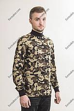 Гольф Камуфляжний Військовий Зимовий Британія, фото 3