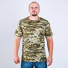 Футболка Тактична Піксель ЗСУ, ВСУ, ММ-14