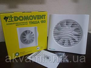 Бытовой вентилятор Домовент Тиша 150 для вытяжной вентиляции
