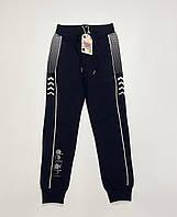 Трикотажные спортивные штаны для девочек. 134- 146 рост.